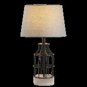 Rábalux Ava asztali lámpa