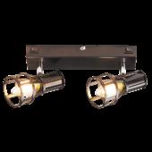 Rábalux Aria 2 izzós fali lámpa - 2 kapcsolóval