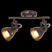 Rábalux Vivienne spot lámpa - antik barna