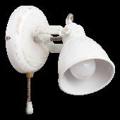 Rábalux Vivienne spot lámpa - antik fehér