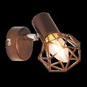 Rábalux Odin fali lámpa