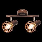 Rábalux Odin 2 izzós mennyezeti lámpa
