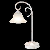 Rábalux Katherine asztali lámpa