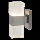 Rábalux Lienz kültéri LED fali lámpa