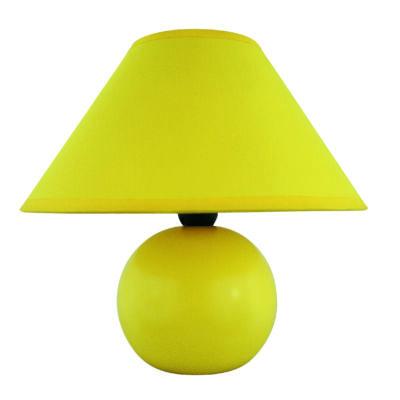963c4bf81b Rábalux Ingrid asztali lámpa - barna - Éjjeli lámpa