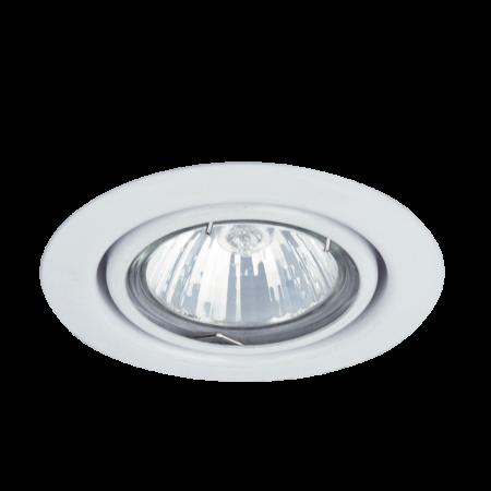 Rábalux Spot relight billenthető beépíthető lámpa