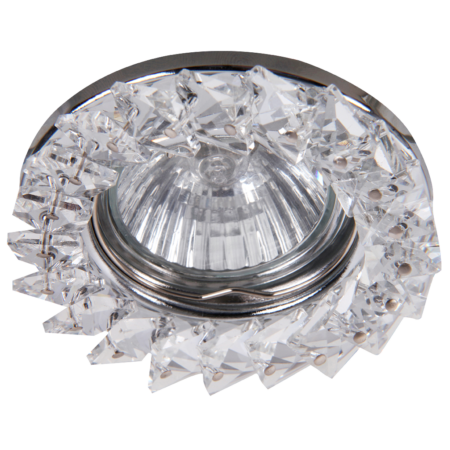 Rábalux Spot fashion beépíthető lámpa