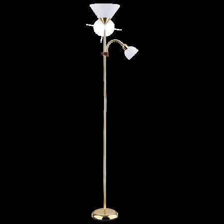 Rábalux Action állólámpa - fehér-arany
