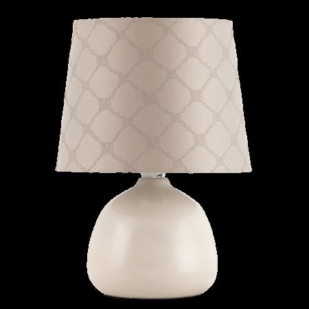 Rábalux Ellie asztali lámpa - bézs