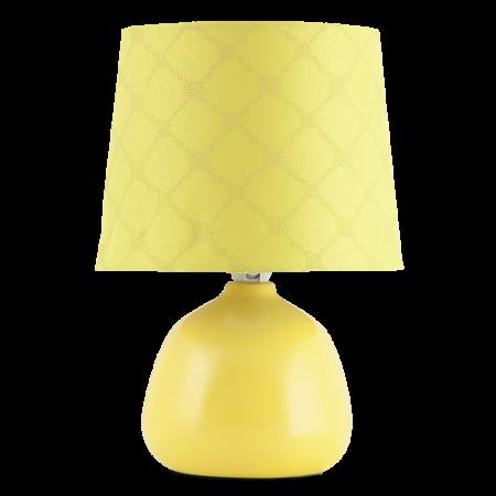 Rábalux Ellie asztali lámpa - sárga