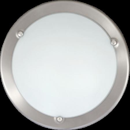 Rábalux Ufo mennyezeti lámpa - szatin króm - 28,5 cm