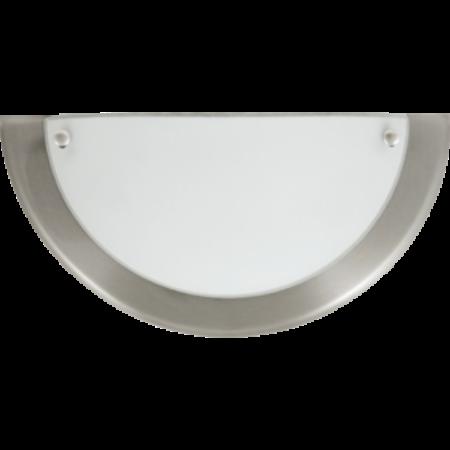 Rábalux Ufo fali lámpa - szatin króm - 31 cm