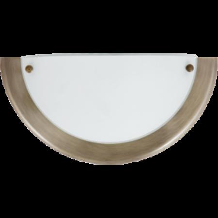 Rábalux Ufo fali lámpa - bronz - 31 cm