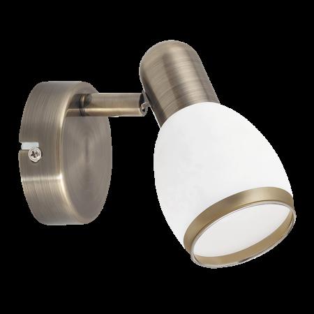 Rábalux Elite fali lámpa - bronz