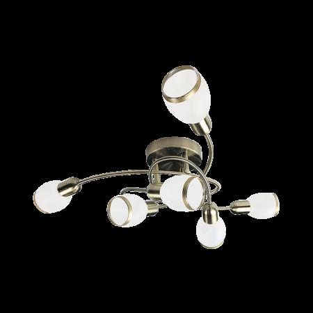Rábalux Elite 6 izzós mennyezeti lámpa - bronz