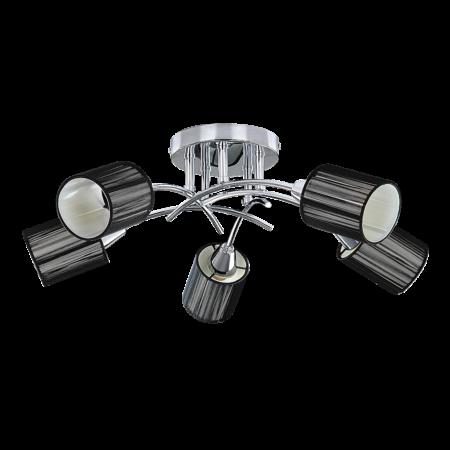 Rábalux Veda 5 izzós mennyezeti lámpa