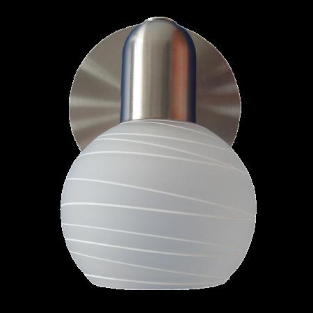 Rábalux Aurel fali lámpa
