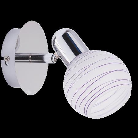 Rábalux Aurel Lilac fali lámpa