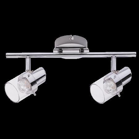 Rábalux Dakota LED mennyezeti lámpa