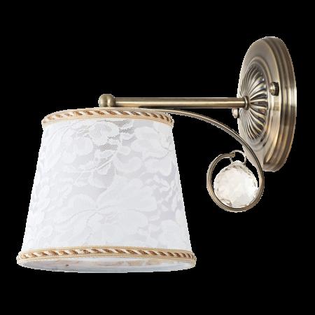 Rábalux Valerie fali lámpa