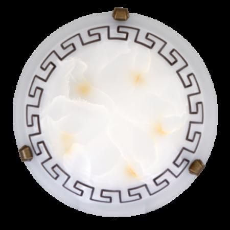 Rábalux Etrusco mennyezeti lámpa - 30 cm