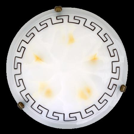 Rábalux Etrusco mennyezeti lámpa
