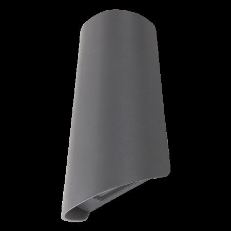 Rábalux Cardiff kültéri LED beépíthető fali lámpa - antracit szürke