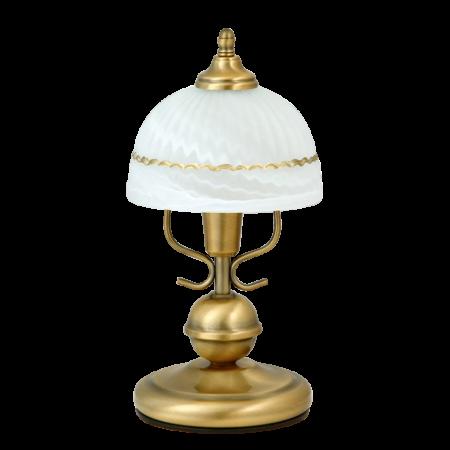 Rábalux Flossi asztali lámpa